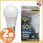 ショッピングled電球 LED電球 E26 広配光 60W形相当 昼光色 LDA7D-G-6T5 アイリスオーヤマ ×2個 (as)
