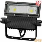 アイリスオーヤマ LED 投光器 屋外 LED照明 角型 投光器 25W IRLDSP25N2-W-BK アイリス 角型投光器 演出照明 駐車場