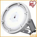 ハイパワーLED照明 RZシリーズ LED投光器 LDRSP118N-110BS アイリスオーヤマ