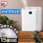 サーキュレーター加湿器 HCK-5520-W ホワイト アイリスオーヤマ