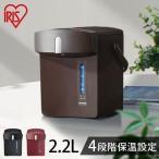 電気ポット 保温付き おしゃれ 保温 2.2L ジャーポット ブラック IAHD-022-B アイリスオーヤマ