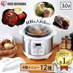 圧力鍋 電気 電気圧力鍋 電気鍋 時短料理 使いやすい 3.0L ホワイト PC-EMA3-W アイリスオーヤマ