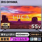 テレビ TV 55インチ 4K 液晶テレビ LUCA LT-55B625K アイリスオーヤマ