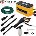 高圧洗浄機 家庭用 アイリスオーヤマ  掃除 FBN-604 超強力水圧 静音タイプ