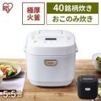 アイリスオーヤマ 米屋の旨み 銘柄炊きジャー炊飯器 RC-MA50-B 炊飯器