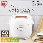 炊飯器 5合炊き 5合 美味しい アイリスオーヤマ 5.5合 一人暮らし 銘柄炊き ジャー炊飯器 タイマー付き ホワイト RC-MD50-W