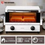トースター おしゃれ シンプル パン トースト2枚 オーブントースター アイリスオーヤマ EOT-1003C ホワイト (as)