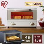 トースター  オーブントースター 4枚 ホワイト おしゃれ シンプル  EOT-1203C アイリスオーヤマ (as)