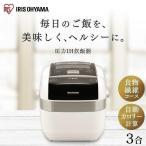 炊飯器 3合 アイリスオーヤマ 圧力IH 銘柄量り炊き  米屋の旨み 炊飯器3合 ホワイト RC-PC30-W