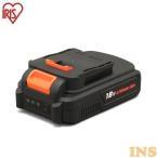充電式リチウムイオン電池 DBL1820 アイリスオーヤマ