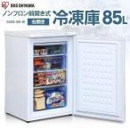 庫内の整理がしやすい引き出し式冷凍庫です。