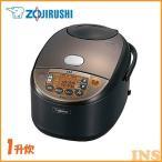 ショッピング炊飯器 炊飯器 IH炊飯ジャー「極め炊き」(1升) ブラウン NP-VQ18 象印