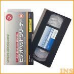 VHSヘッドクリーナー  AV-M6026 オーム電機 (D)