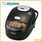 ショッピング炊飯器 炊飯器 5.5合 象印 圧力 IH 炊飯ジャー 極め炊き TD NPZD10 ZOJIRUSHI (D)