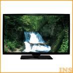 ショッピング液晶テレビ 液晶テレビ 32V型地上波デジタル放送対応ハイビジョンブラック LE-32HDG100 アズマ (D)