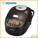 ショッピング炊飯器 炊飯器 象印 5.5合 圧力IH 圧力IH炊飯ジャー「極め炊き」 5.5合炊き NP-ZG10-TD ZOJIRUSHI (D)