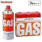カセットガス イワタニ カセットガス3P CB250-OR (在庫処分)