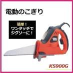電動のこぎり 業務用 工具 のこぎり ブラック&デッカー 工具用品 KS900G