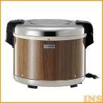 ショッピング炊飯器 炊飯器 業務用電子ジャー  ZOJIRUSHI 象印 THA-C60A MK