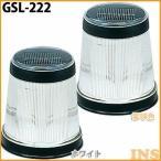 ソーラーライト LED ガーデンライト 充電式 パルス式 LED4個使用 GSL-222W・GSL-222L ホワイト・電球色 防犯 アイリスオーヤマ (防災 災害)