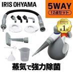 ショッピングスチーム スチームクリーナー アイリスオーヤマ 業務用 家庭用 掃除用品 掃除器具 加圧噴射方式 ハンディタイプ STM-303 掃除機 高圧洗浄機 (as)