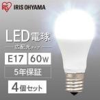 LED電球 E17 60W 広配光 60形相当 昼光色 昼白色 電球色 LDA7D-G-E17-6T62P 節電 節約 省エネ (4個セット) アイリスオーヤマ