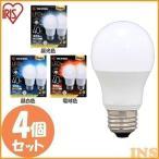 LED電球 LED 電球 E26 広配光 40形相当 昼光色 昼白色 電球色 LDA4D-G-4T62P 省エネ 節電 節約 (4個セット) アイリスオーヤマ