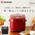 炊飯器 5合炊き 5合 IH式 銘柄炊き IHジャー炊飯器 5.5合 RC-IH50-R RC-IH50-T レッド ブラウン アイリスフーズ