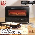 オーブントースター マイコン式 トースター オーブン トースト 食パン MOT-401-B アイリスオーヤマ