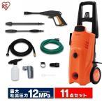 アイリスオーヤマ 家庭用 高圧洗浄機 FIN-801PE-Dアイリス 50Hz 60Hz