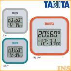 温湿度計 デジタル TT-558 タニタ
