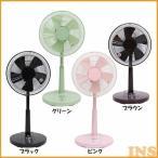 ショッピング扇風機 扇風機 首振り おしゃれ リビング カラーリビング扇風機 IKS-306 (在庫処分)
