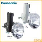 LED発電ランプ 自転車 照明 LED NSKL-138-B パナソニック (D)