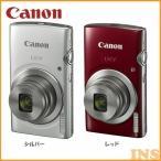 デジタルカメラ 本体 キャノン デジカメ IXY200