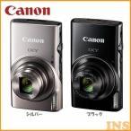 デジタルカメラ 本体 キャノン デジカメ IXY650