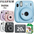 チェキカメラ 本体 フィルムセット チェキフィルム 20枚 富士フィルム instax mini11 おしゃれ インスタントカメラ かわいい 10×2セット