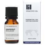 グレープフルーツ 10ml 〜エッセンシャルオイル[精油]〜