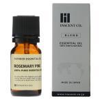 ローズマリーパイン 10ml 〜ブレンドオイル〜