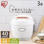 炊飯器 3合 一人暮らし 3合炊き アイリスオーヤマ 新生活 安い RC-MD30 白