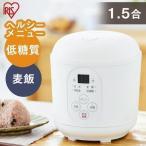早炊き機能や保温・予約機能など便利な機能搭載