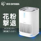 空気清浄機 小型 10畳 静音 におい 花粉 ほこり 簡単操作 ウイルス除去 ホワイト おしゃれ シンプル IAP-A25-W アイリスオーヤマ