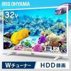 2K液晶テレビ 32インチ アイリスオーヤマ 32型 テレビ 液晶テレビ LT-32C320W ホワイト