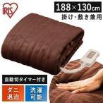 電気毛布 掛け敷き 掛け 毛布 あったか 快眠 暖房 省エネ フランネル素材 EHB-F1813-DT ダークブラウン アイリスオーヤマ
