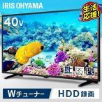 テレビ 40インチ アイリスオーヤマ 40型 液晶 液晶テレビ 2K 2k LT-40C420B
