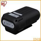 タンク式高圧洗浄機 専用バッテリー SHP-L3620 アイリスオーヤマ