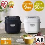 炊飯器 3合 アイリスオーヤマ 一人暮らし 3合炊き 新生活 安い RC-MC30-B