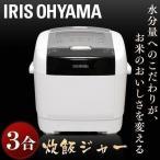 炊飯器 銘柄炊き 銘柄量り炊き 米屋の旨み IHジャー炊飯器 3合 カロリー表示 無洗米 炊き込み おかゆ 玄米 RC-IC30-W ホワイト アイリスオーヤマ(あすつく)