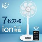 扇風機 安い おしゃれ リビング 30cm リモコン付き アイリスオーヤマ LFA-306:予約品