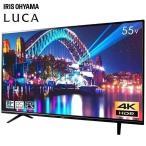 IRIS 液晶テレビ ハイビジョン LUCA LT-55A620