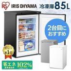 家庭用 冷凍庫 小型 前開き 引き出し スリム 安い